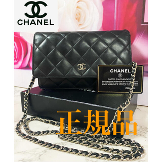 シャネル(CHANEL)の正規品 美品 ❣️CHANEL シャネル チェーンウォレット シルバー金具(ショルダーバッグ)