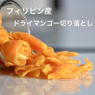 ドライマンゴー切り落とし 100g×4袋(フルーツ)