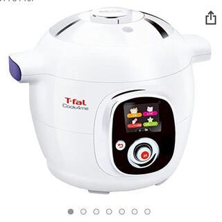 ティファール(T-fal)のクックフォーミー(調理機器)