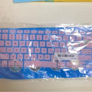 マック(Mac (Apple))のMacBook Air13.3インチ キーボードカバー マック ノートパソコン(PC周辺機器)