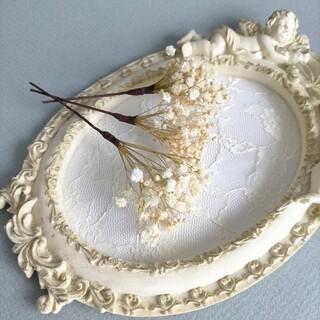 【H34】アンティークかすみ草 ヘアピン ヘアパーツ 髪飾り プリザーブドフラワ(ヘアアクセサリー)