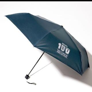 ヴェレダ(WELEDA)のWELEDA☆ヴェレダ♥️晴雨兼用で使える!折りたたみ傘♥️スプリング♥️未使用(傘)