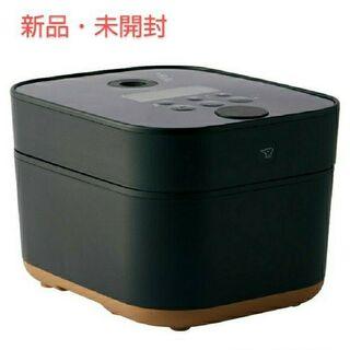 象印 5.5合炊き 炊飯器 IH炊飯ジャー STAN. NW-SA10-BA