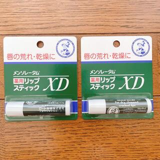 メンソレータム - メンソレータム薬用リップスティック XD 2個セット