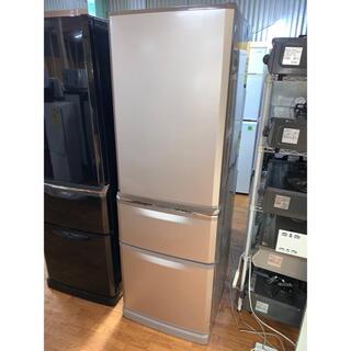 三菱電機 - (洗浄・検査済み)三菱 冷蔵庫 370L 2014年製