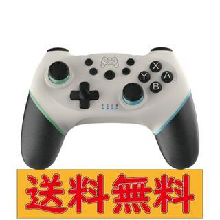 最新版 switchコントローラー ホワイト ジャイロセンサーワイヤレス(その他)