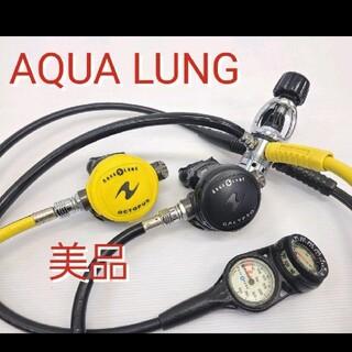 アクアラング(Aqua Lung)の美品 アクアラング レギュレーターセット スキューバダイビングAQUA LUNG(マリン/スイミング)