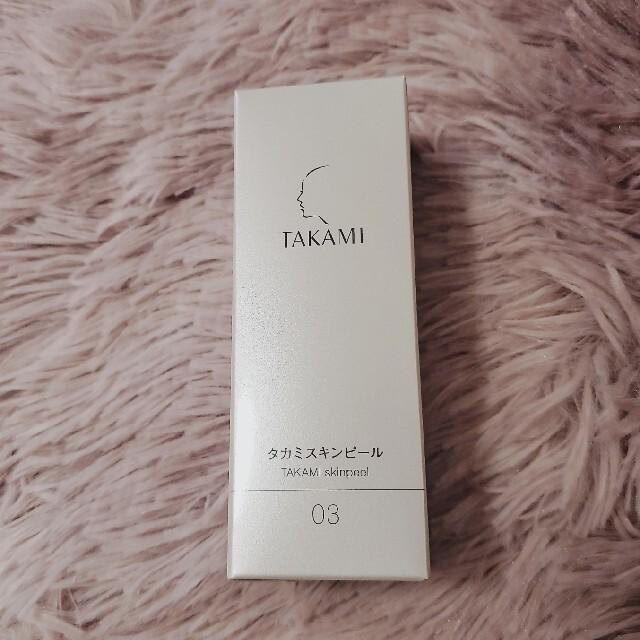 TAKAMI(タカミ)のタカミスキンピール 30mL 新品未開封 コスメ/美容のスキンケア/基礎化粧品(美容液)の商品写真