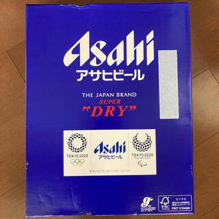 アサヒ - アサヒスーパードライ 2020オリンピック・パラリンピックデザイン