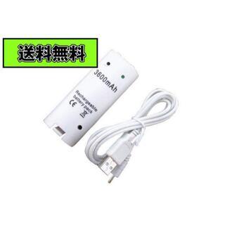 Wii / Wii U リモコンバッテリー 3600mAh ホワイト 互換品(その他)