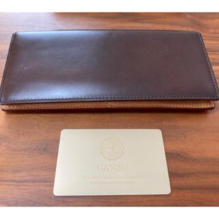 ガンゾ(GANZO)のGANZO コードバン ウォレット 長財布(長財布)