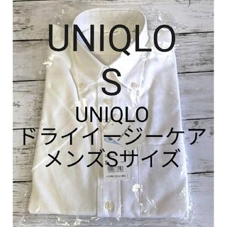 UNIQLO - UNIQLO ユニクロ ドライ イージーケア オックスフォード シャツ 半袖 S