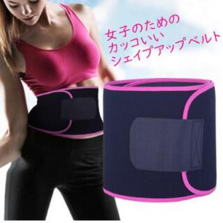 L ピンク × 黒 シェイプアップベルト 加圧 発汗 ダイエットベルト (エクササイズ用品)