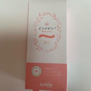 ジュンビー・ピンクゼリー8本