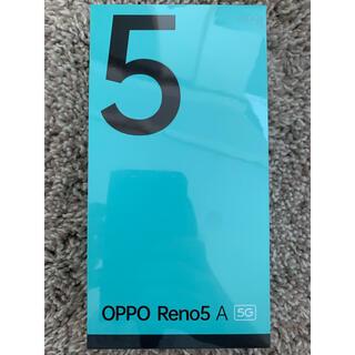 OPPO - OPPO Reno5 A  アイスブルー 新品未開封
