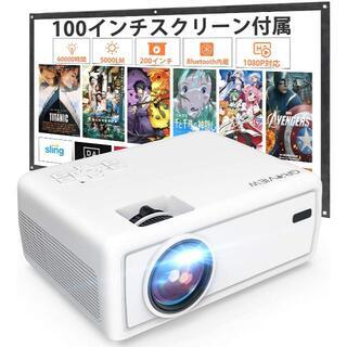 【当日発送】【新品】プロジェクター 小型 5000LM 1080PフルHD(プロジェクター)