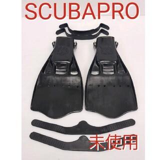 スキューバプロ(SCUBAPRO)の新品未使用 ジェットフィン スキューバプロ ダイビング SCUBAPRO(マリン/スイミング)