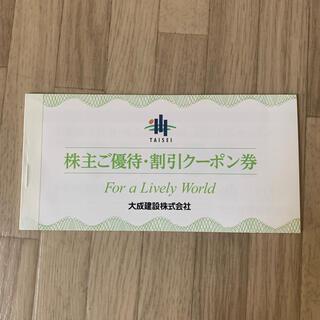 大成建設 株主優待券 ゴルフ券(その他)