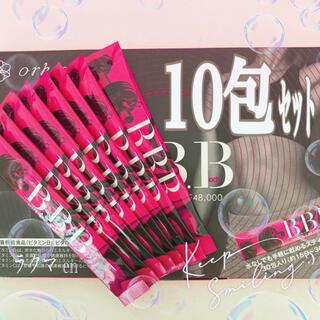 トリプルビー BBB トリプルb AYAトレ  10包 (正規品)