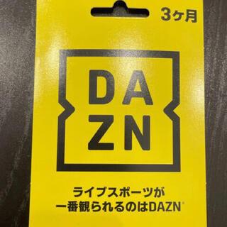 DAZN 無料視聴3ヶ月分(その他)
