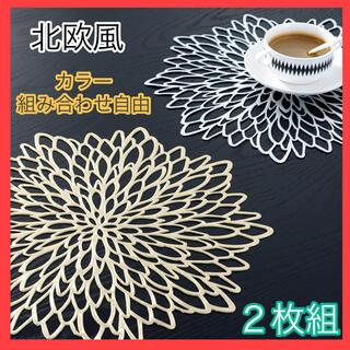 【映える】 ランチョンマット 2枚セット ゴールド シルバー  断熱 敷物