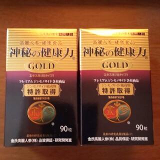 高麗人参 神秘の健康力GOLD 90粒 2箱セット