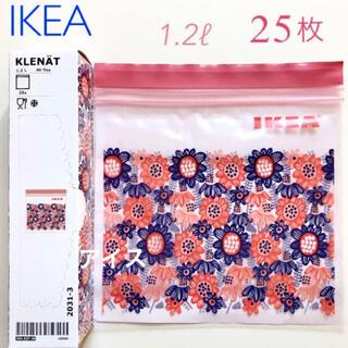 IKEA - IKEA イケア ジップロック 25枚 / ISTAD