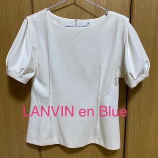 LANVIN en Bleu - LANVIN en Blue ランバンオンブルー パフスリーブカットソー