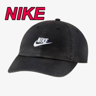 ナイキ(NIKE)の【新品未使用】NIKE Heritage86 ビーチキャップ デニムブラック(キャップ)