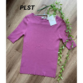 プラステ(PLST)の新品 PLST  プラステ リブニット(ニット/セーター)