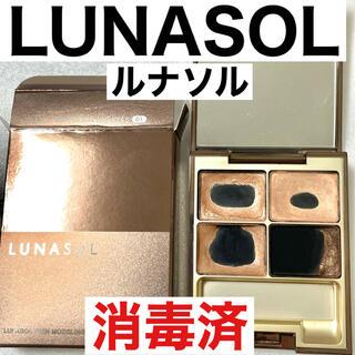 ルナソル(LUNASOL)のLUNASOL 化粧品 アイメイク コスメ シャドー アイシャドウ ルナソル(アイシャドウ)