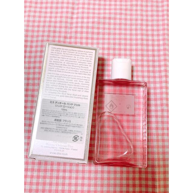 Christian Dior(クリスチャンディオール)のミスディオール ハンドジェル パフューム Dior アイシャドウ CHANEL コスメ/美容の香水(香水(女性用))の商品写真