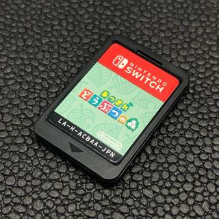 Nintendo Switch - あつまれ どうぶつの森 Switch ソフト スイッチ
