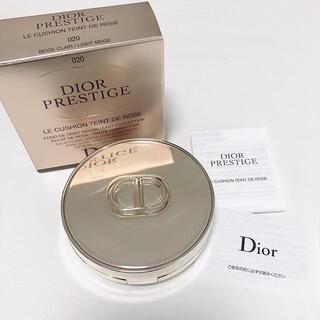 ディオール(Dior)の【未開封】dior プレステージ ル クッション タン ドゥ ローズ 020(ファンデーション)