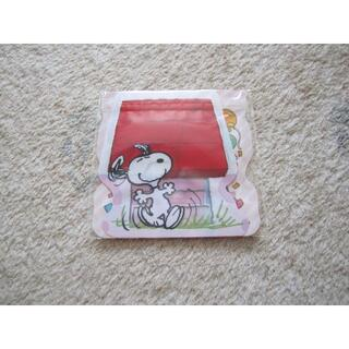スヌーピー(SNOOPY)の新品◆スヌーピー◆ジッパーバッグ 2枚入り(日用品/生活雑貨)
