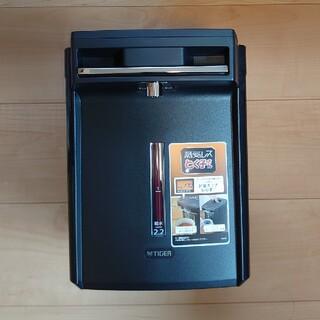 TIGER - タイガー魔法瓶(TIGER) 電気ポット 蒸気レス 節電 VE 保温 給湯量表示
