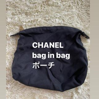 シャネル(CHANEL)のCHANEL  bag in bag ポーチ(ショルダーバッグ)