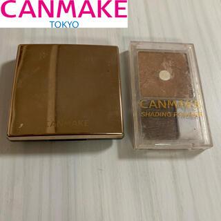 キャンメイク(CANMAKE)のキャンメイク シェーディング2セット ファンデーション 匿名発送(フェイスカラー)