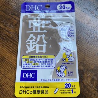 DHC - クーポン・ポイント消化❣️DHC⭐️亜鉛⭐️20日分
