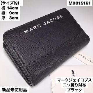 MARC JACOBS - 新品 マークジェイコブス ♦︎ 二つ折り財布 レザーブラック