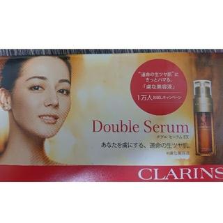CLARINS - 基礎化粧品セット