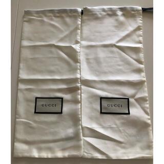 グッチ(Gucci)のグッチ 保存袋 2枚セット ③(その他)