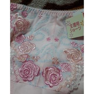 Triumph - トリンプ サニタリーショーツ Mサイズ 花刺繍