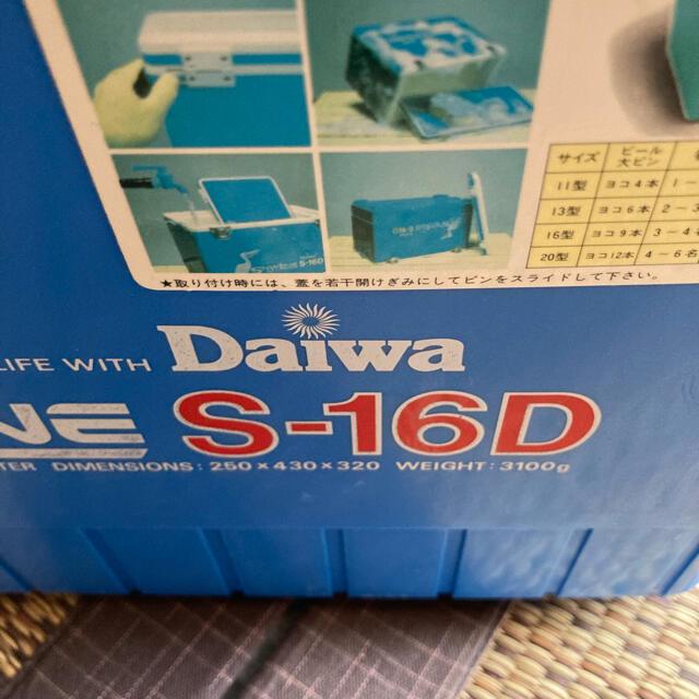 DAIWA(ダイワ)の釣り用クーラーBOX スポーツ/アウトドアのフィッシング(釣り糸/ライン)の商品写真
