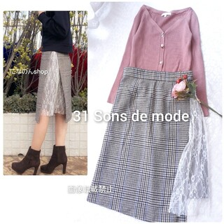 31 Sons de mode - とても美品 トランテアンソンドゥモード サイドレースプリーツスカート