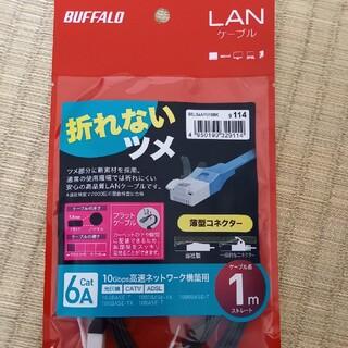 バッファロー(Buffalo)のBUFFALO LANケーブル(PC周辺機器)