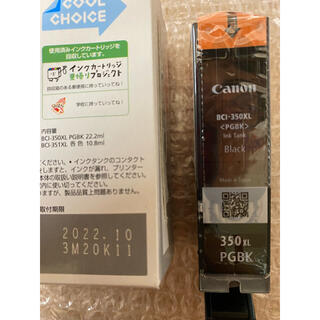 Canon - キヤノン純正 インクタンク BCI-350XL PGBK ブラック[大容量]