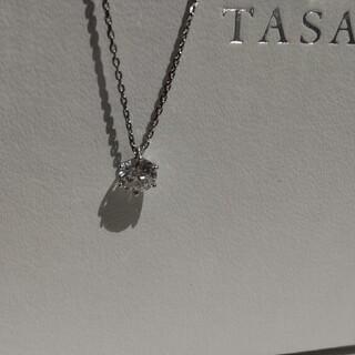 TASAKI - TASAKIダイヤネックレス 0.7カラット!!