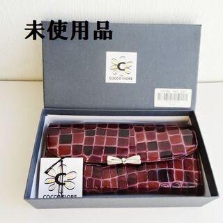 『未使用品』 コッコフィオーレ   長財布 リボン型飾りのワインカラー