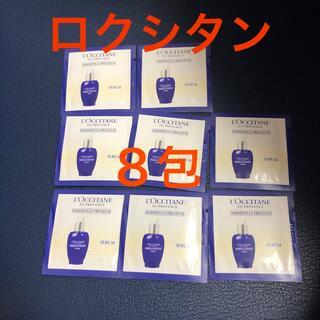 ロクシタン(L'OCCITANE)のロクシタン IMプレシューズセラム 美容液 8包(美容液)